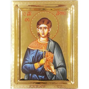 Святой Арис Египтянин