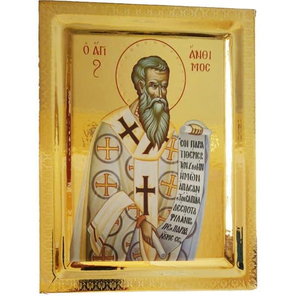 Saint Anthimus